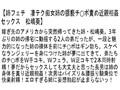 【お得セット】妻失格・姉フェチ 本田岬 水野朝陽 松嶋葵