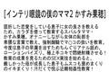 【お得セット】インテリ眼鏡の僕のママ 篠田あゆみ かすみ果穂 原ちとせ4