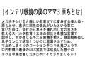 【お得セット】インテリ眼鏡の僕のママ 篠田あゆみ かすみ果...sample6