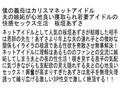 【お得セット】性欲を我慢できない女達 板垣あずさ 伊東真緒 ...sample2
