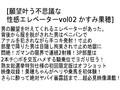 【お得セット】不思議な性感エレベーター 安野由美 篠田あゆみ かすみ果穂