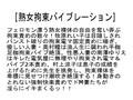 【お得セット】熟女拘束バイブレーション・腰振る他人の妻・ヨガりメスのサムネイル