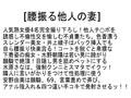 (stcead00028)[STCEAD-028] 【お得セット】熟女拘束バイブレーション・腰振る他人の妻・ヨガりメス ダウンロード 4