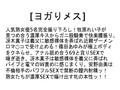 (stcead00028)[STCEAD-028] 【お得セット】熟女拘束バイブレーション・腰振る他人の妻・ヨガりメス ダウンロード 6
