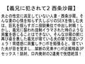 【お得セット】義兄チ○ポに魅せられて・犯されて 初美沙希 西条沙羅 菅野さゆき 0