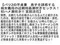 【お得セット】バツ2の不貞妻 宮部涼花 松井優子 篠田あゆみsample2