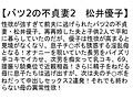 【お得セット】バツ2の不貞妻 宮部涼花 松井優子 篠田あゆみsample4