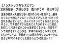 【お得セット】ノンストップ4Pレズビアン 波多野結衣 大槻ひ...sample2
