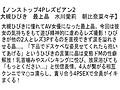 【お得セット】ノンストップ4Pレズビアン 波多野結衣 大槻ひ...sample4