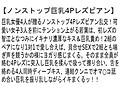 【お得セット】ノンストップ4Pレズビアン 波多野結衣 大槻ひ...sample6