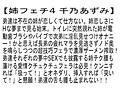 【お得セット】姉フェチ 千乃あずみ 上原亜衣 松本メイsample2