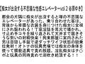 【お得セット】痴女が出没する不思議な性感エレベーターvol.2...sample2
