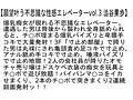 【お得セット】痴女が出没する不思議な性感エレベーターvol.2...sample4