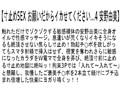 【お得セット】寸止めSEX お願いだからイカせてください… 安野由美 篠田あゆみ 児玉るみ