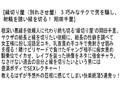 (stcesd00009)[STCESD-009] 【お得セット】縁切り屋(別れさせ屋) 牧原れい子 広瀬奈々美 翔田千里 ダウンロード 6