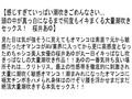 【お得セット】感じすぎていっぱい潮吹きごめんなさい… 桜井あゆ 波多野結衣 荻野舞