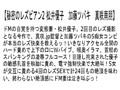 【お得セット】秘密のレズビアン 井上綾子 松井優子 松本メイsample4