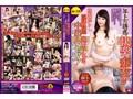 【お得セット】熟牝痴女チンポ狩り・年上の誘惑快楽痴女・奥...sample3