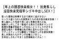【お得セット】熟牝痴女チンポ狩り・年上の誘惑快楽痴女・奥...sample4