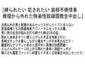 【お得セット】熟牝痴女チンポ狩り・年上の誘惑快楽痴女・奥...sample6