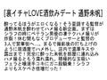 【お得セット】イチャLOVEデート 大槻ひびき 波多野結衣 通野...sample6