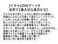 【お得セット】イチャLOVEデート 風間ゆみ 篠田あゆみ 森沢かな6