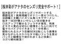 【お得セット】アナタのセンズリ完全サポート! 通野未帆 桜...sample4