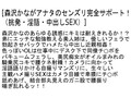 【お得セット】アナタのセンズリ完全サポート! 通野未帆 桜...sample6