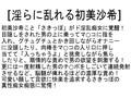 【お得セット】淫らに乱れる 初美沙希 森沢かな 丘咲エミリ 浜崎真緒2