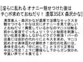 【お得セット】淫らに乱れる 初美沙希 森沢かな 丘咲エミリ 浜崎真緒4
