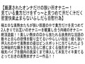 【お得セット】厳選されたオンナだけの昇天オナニーコレクションsample2
