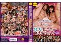 【お得セット】厳選されたオンナだけの昇天オナニーコレクションsample3