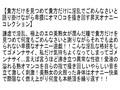 【お得セット】厳選されたオンナだけの昇天オナニーコレクションsample4
