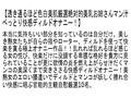 【お得セット】厳選されたオンナだけの昇天オナニーコレクションsample6