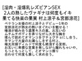 【お得セット】淫肉淫爆乳レズビアンSEX・痴女×痴女レズビアン・幸福のレズビアン