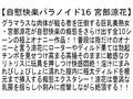 【お得セット】自慰快楽パラノイド本気モードオナニー4