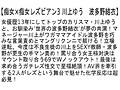 【お得セット】痴女×痴女レズビアン 三喜本のぞみ 香山美桜 ...sample4