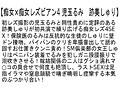 【お得セット】痴女×痴女レズビアン 三喜本のぞみ 香山美桜 ...sample6