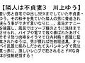 【お得セット】隣人は不貞妻 今井真由美 川上ゆう 宮下華奈