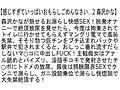 【お得セット】感じすぎていっぱい潮吹きごめんなさい…大槻ひびき 本田岬 森沢かなのサムネイル
