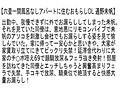 【お得セット】会員制おもらしBAR・六畳一間風呂なしアパート...sample4