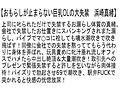 【お得セット】会員制おもらしBAR・六畳一間風呂なしアパート...sample6