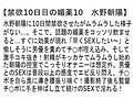 【お得セット】ガチLOVE不倫デート6・禁欲10日目の媚薬10・AV女優禁止3 水野朝陽