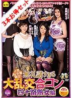 【お得セット】美脚直穿き黒パンストのお姉さんは好きですか?2・3 人気AV...