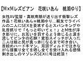 【お得セット】M×Mレズビアン・媚薬漬け感泣(涙)のレズビアンSEX・女同士のレズビアン姉貞愛
