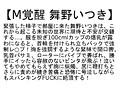 【お得セット】M覚醒1・2・32