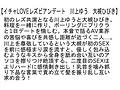 【お得セット】イチャLOVEレズビアンデート・2・3sample2