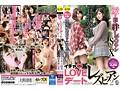 【お得セット】イチャLOVEレズビアンデート・2・3sample3