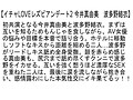 【お得セット】イチャLOVEレズビアンデート・2・3sample4