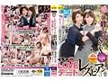【お得セット】イチャLOVEレズビアンデート・2・3sample5